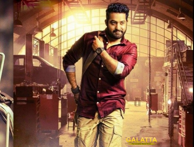 Janatha Garage's release date pushed!