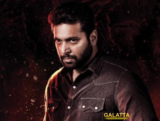 Jayam Ravi Adanga Maru New Character Sneak Peek Is Out