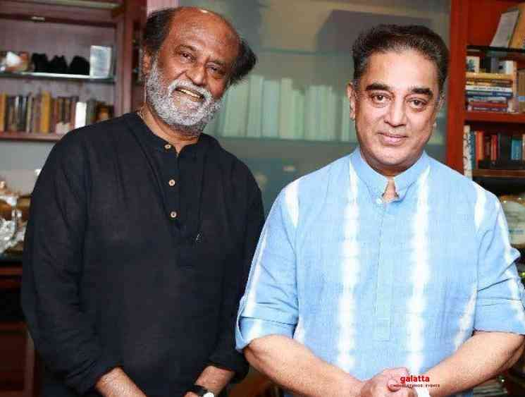 I will want Rajinikanth to help Tamil Nadu says MNM Kamal Haasan - Tamil Movie Cinema News