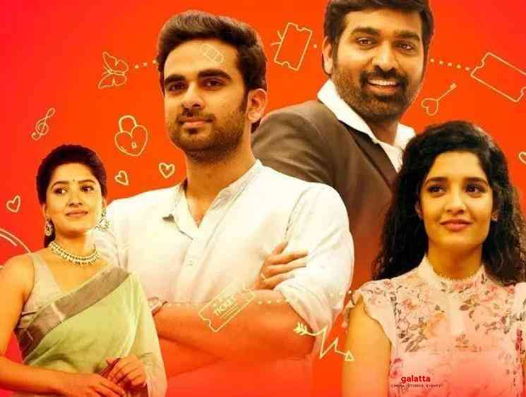 Oh My Kadavule TV satellite rights bagged by Zee Tamil - Tamil Movie Cinema News