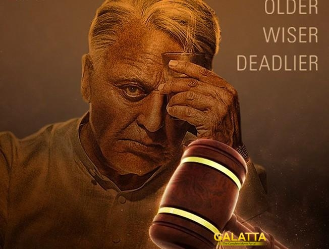 Indian 2 directed by Shankar reason revealed for delay in shooting the film