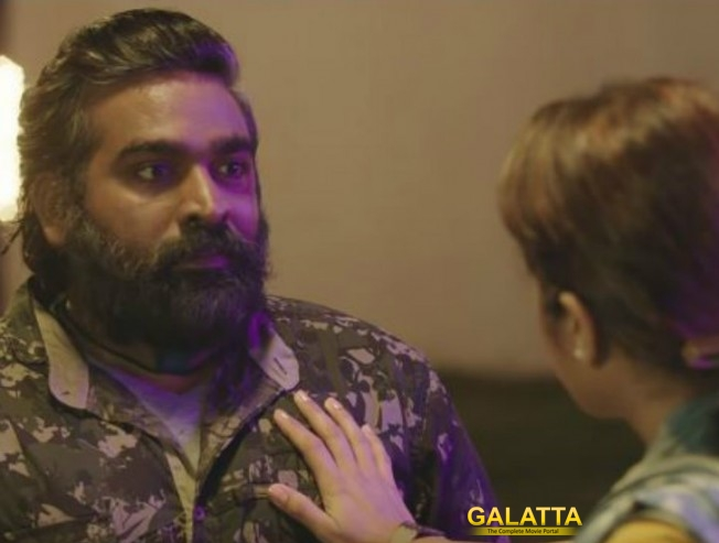 Vijay Sethupathi - Trisha's 96 Trailer Is Here!