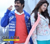 Kajal and NTR to score a hattrick?
