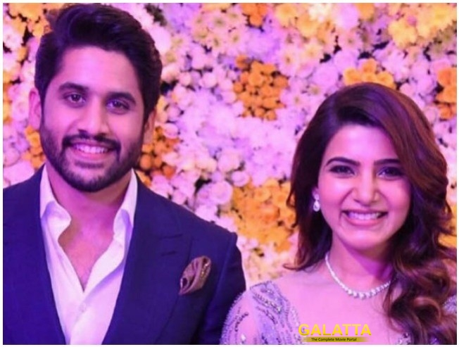 Samantha Akkineni Naga Chaitanya Reunite On Screen First Time After Marriage For NC 17
