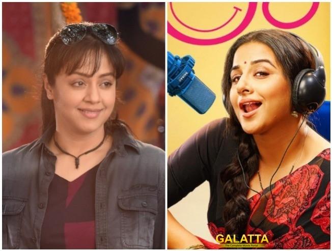 Jyothika In Vidya Balan Role In Tumhari Sulu Remake