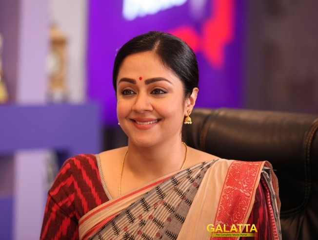 Dirty Pondatti Kaatrin Mozhi Video Song Released Jyothika Radha Mohan