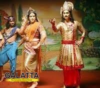 Kaaviya Thalaivan teaser coming soon