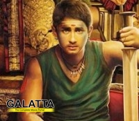 Kaaviya Thalaivan likely to get postponed?