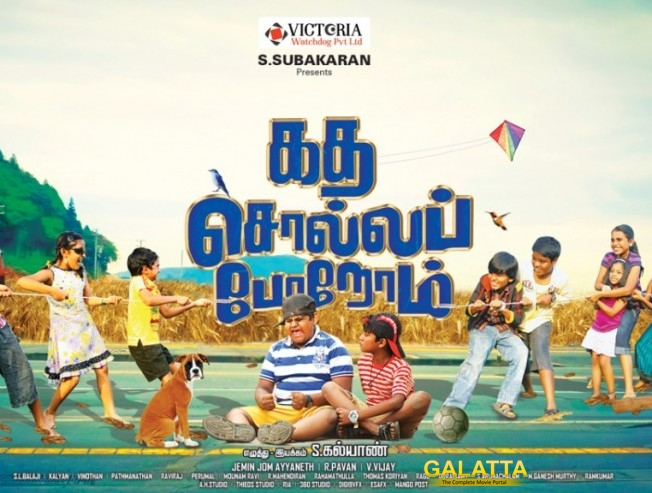 Katha Solla Porom is a must watch for kids and parents