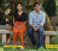 kadhalil sodhappuvadhu yeppadi gets u certificate - Tamil Movie Cinema News