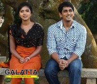 Kadhalil Sodhappuvadhu Yeppadi/Love Failure completes 25 days