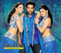 NTR likes the Double Effect!