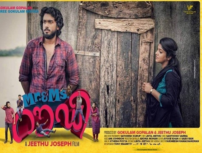 Drishyam director's film gets a release date!