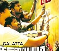 Kallappadam - Review