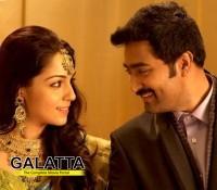 Kalyana Samayal Saadham single track from May 24!