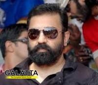 Kamal is an ardent Gandhiji fan!