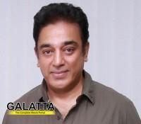 Kamal Haasan's ode to Dr' Kalam