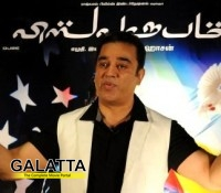 'Vishwaroop' to premier on Dish TV!
