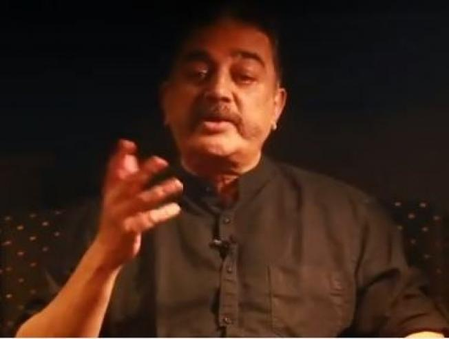 Kamal Haasan issues statement on Pollachi sexual harassment incident latest update MNM