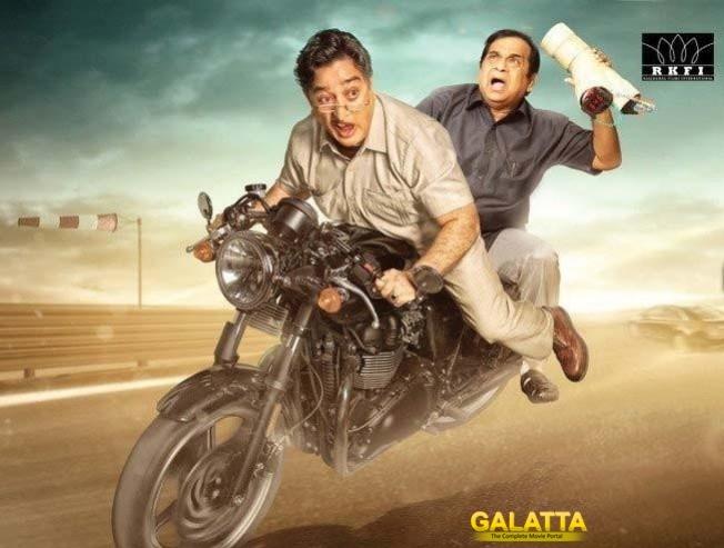 Shruti Haasan Likely To Begin Filming Sabaash Naidu After Completing Bollywood Film