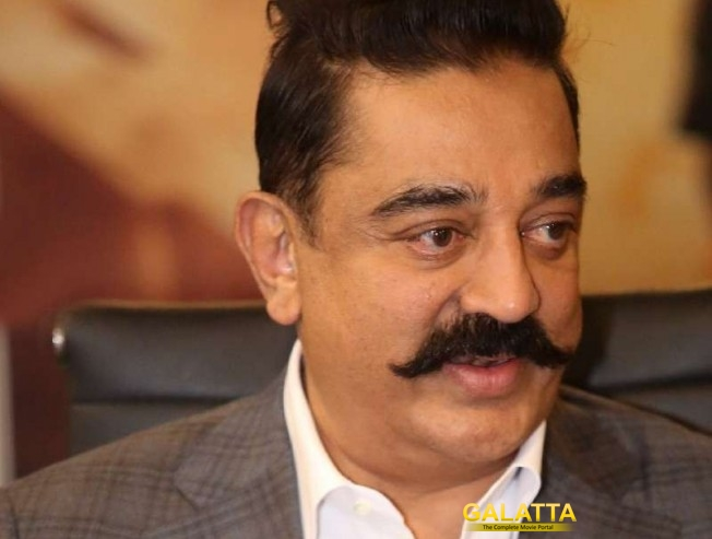 Kamal Haasan Thevar Magan 2 Title Changed Sequel New Title