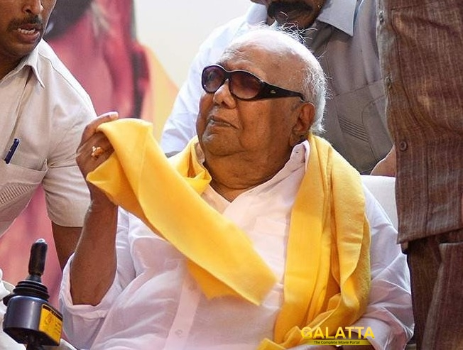 Dr Karunanidhi Health Update Security Tightened At Important Places Around Tamil Nadu