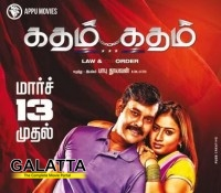 Katham Katham from March 13
