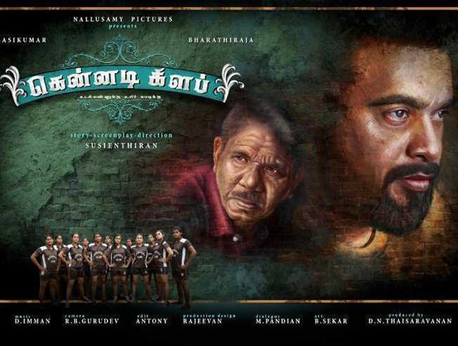 Kennedy Club satellite rights bagged by this popular TV channel! - Tamil Cinema News