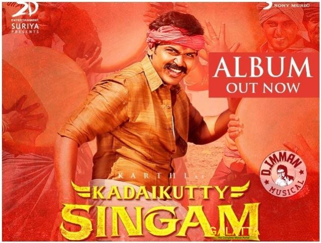 Karthi Kadaikutty Singam Imman Songs Become Super Hit