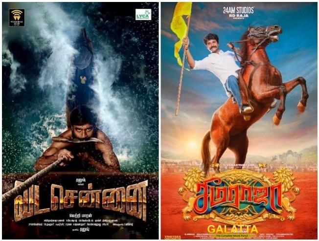 Vada Chennai vs Seema Raja Box Office Clash On The Cards?