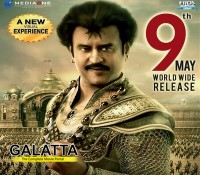 The wait for Kochadaiiyaan ends on May 9!