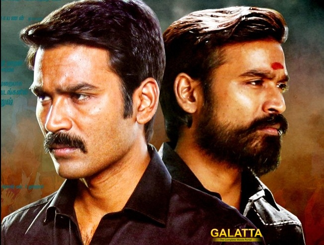 kodi dhanush's diwali dhamaka - Tamil Movie Cinema News