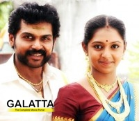 Komban release issue?