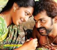 Komban from April 2 - official announcement