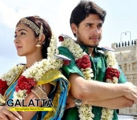 Konjam Koffee Konjam Kaadhal song promos on Galatta.com