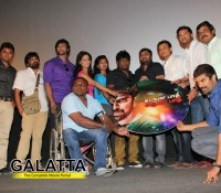 Kadavul Paathi Mirugam Paathi audio launched!