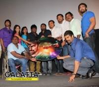 kadavul paathi mirugam paathi track list - Tamil Movie Cinema News
