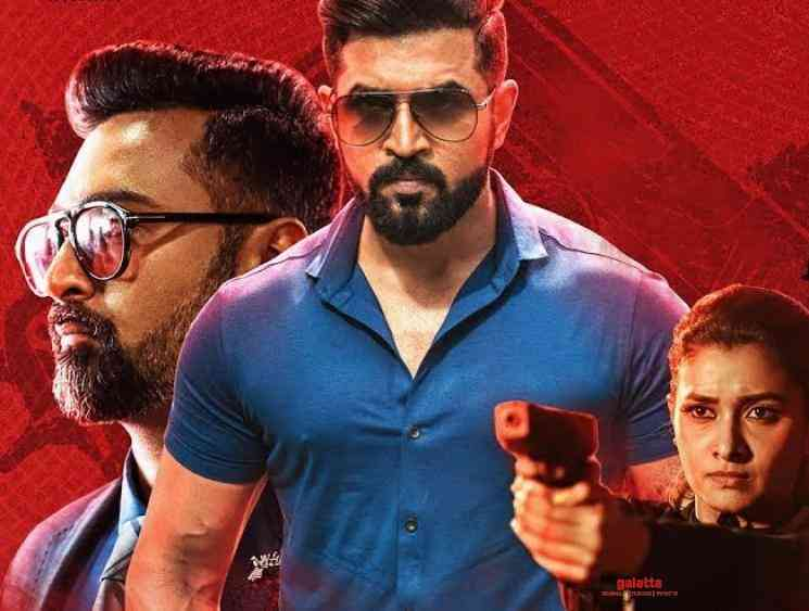 Arun Vijay Mafia to release in February 2020 Karthick Naren - Tamil Movie Cinema News