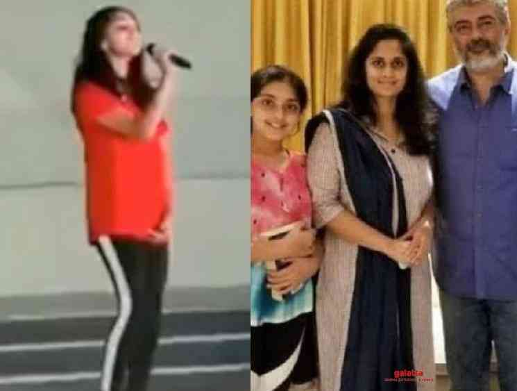 Thala Ajith daughter Anoushka Christmas song singing video viral - Tamil Movie Cinema News