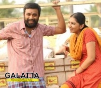 Sasikumar's Kutti Puli on May 31?