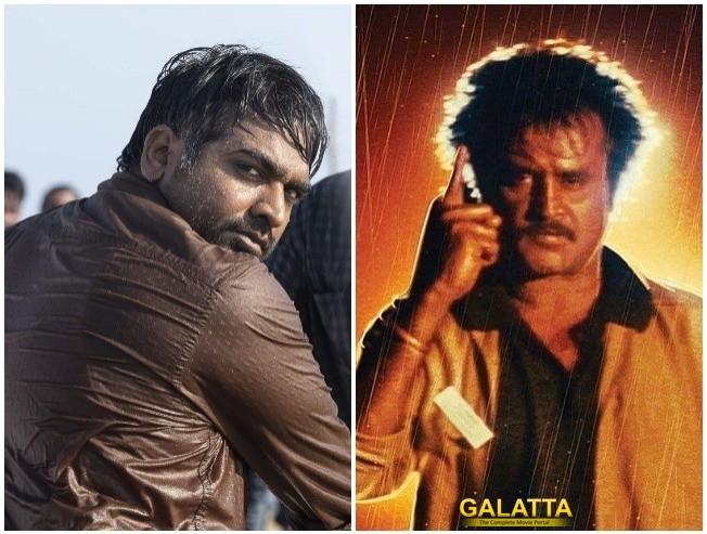 Vijay Sethupathi As Auto Driver In Maamanithan Makkal Selvan Seenu Ramasamy Yuvan Rajinikanth Baasha