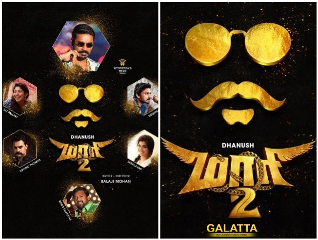 Dhanush Maari 2 To Come Out In Theatres In Second Half Of 2018