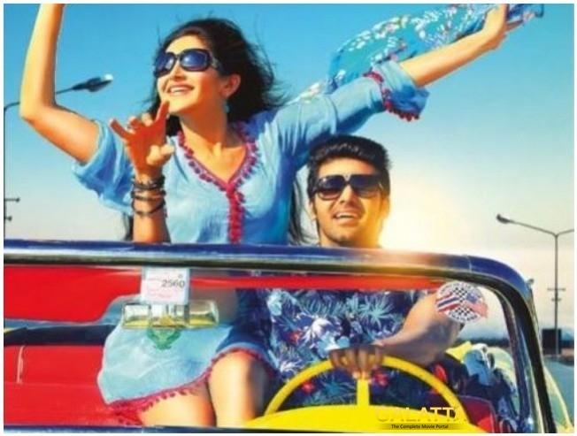 Hola Hola Single From Arya Sayyeshaa Ghajinikanth Today