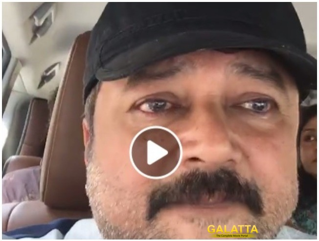 Kerala Floods Jayaram Kerala Relief Plea On Facebook Video