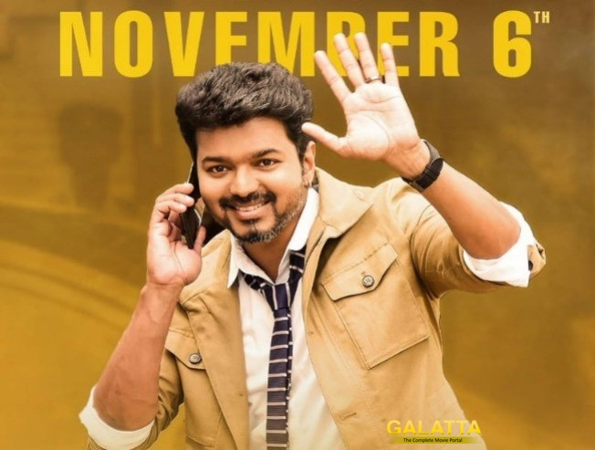 SARKAR's Tough Competitor Gets Its Censor Approval