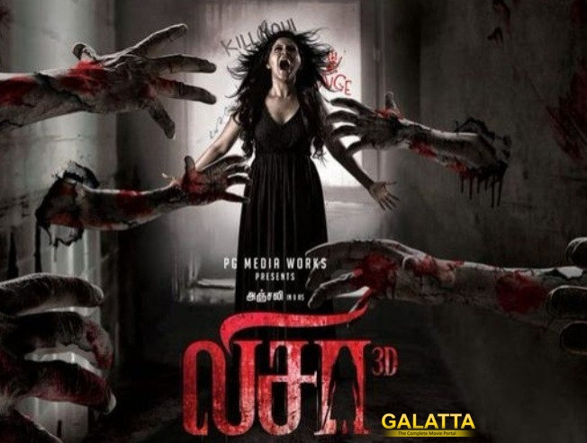 Anjali Lisaa 3D Horror Thriller TN Rights Bought By Trident Arts