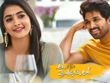 Butta Bomma Song Teaser Allu Arjun Pooja Hegde Ala Vaikunthapurramuloo - Tamil Movie Cinema News