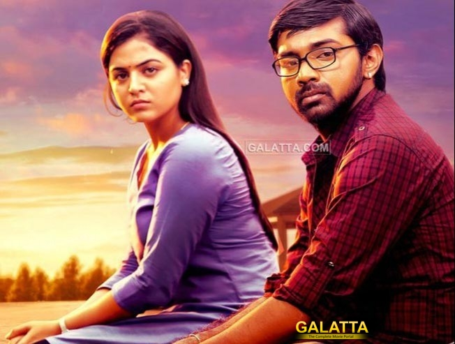 maalai nerathu mayakkam clears censors with 'a' - Tamil Movie Cinema News
