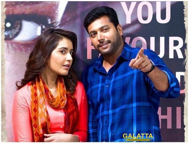 Adanga Maru Jukebox Released Jayam Ravi Raashi Khanna Sam CS
