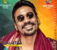 maari 2 on cards - Tamil Movie Cinema News